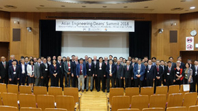 Tokyo Tech hosts AEDS2018 on future of engineering education