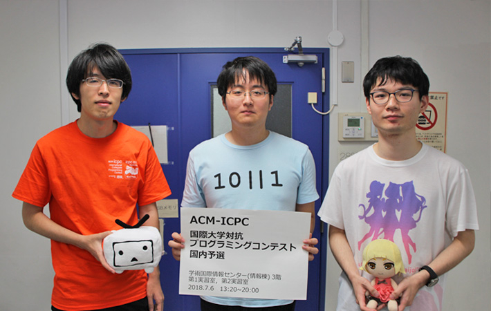 Team narianZ (from left): Katsumata, Fukunari, Kubota