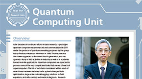 Leaflet on new Quantum Computing Unit now available online