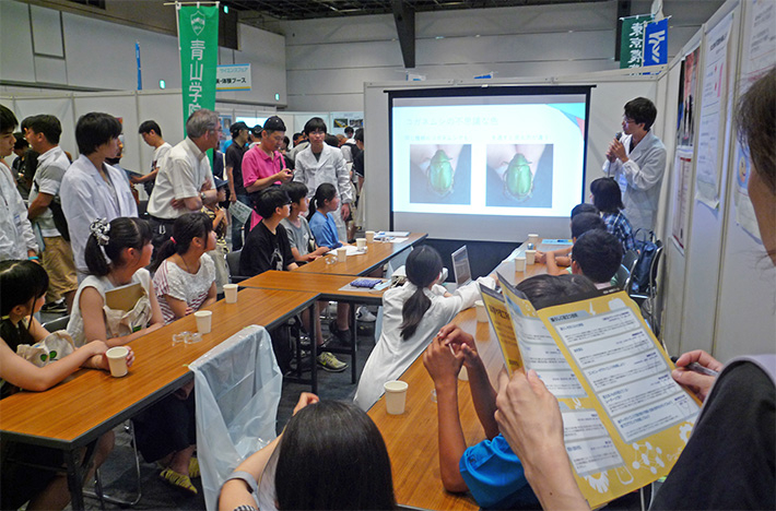 Examining the scarab beetle at Tokyo Tech's experiment booth