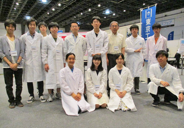 BCS members with Prof. Hiroyuki Ohta (back, 3rd from right)