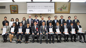 Tokyo Tech Academy for Leadership holds opening workshop