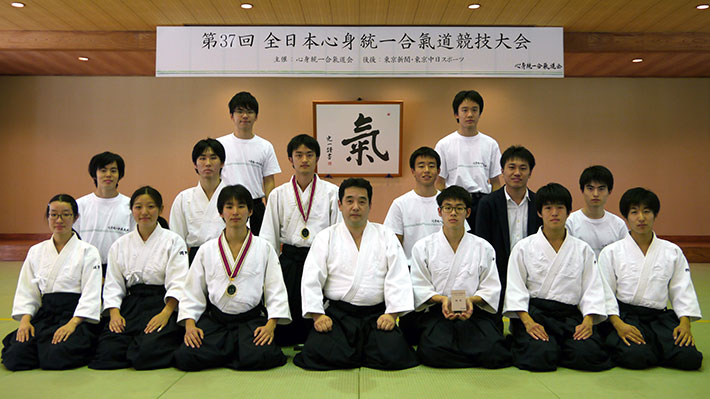 Master Ohara (center) and members of the Tokyo Tech Aikido Club