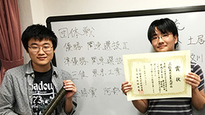 Shogi Club third in East Japan student championships