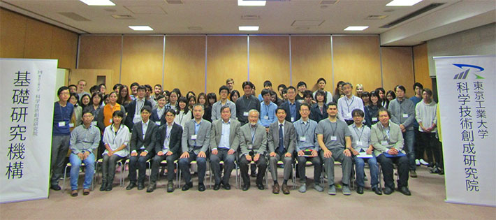 Entrance ceremony and seminar of Specialized Academy for Cell Science (with Koyama 6th, Ohsumi 7th, and Ohtake 8th from left in front row)