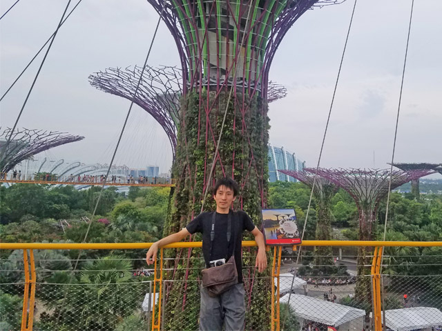 Nishizaki at Gardens by the Bay