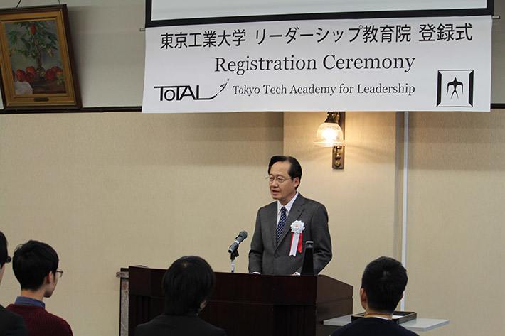 President Kazuya Masu greeting new ToTAL members