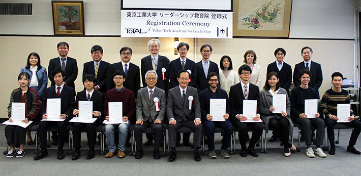 New ToTAL students (first four from left, first five from right in front row) with academy faculty members