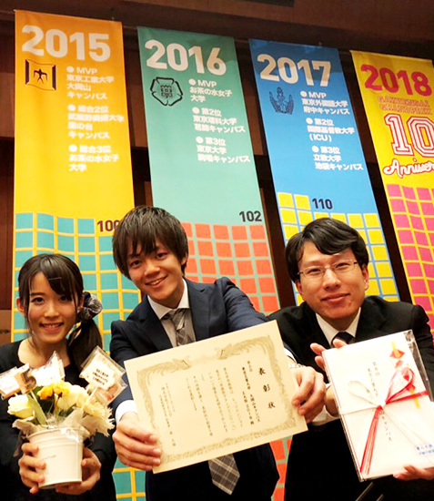 Tokyo Tech Festival committee members at the awards ceremony