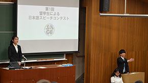 International students shine at inaugural Japanese speech contest