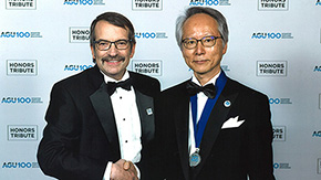 Naohiro Yoshida attends AGU Honors Ceremony