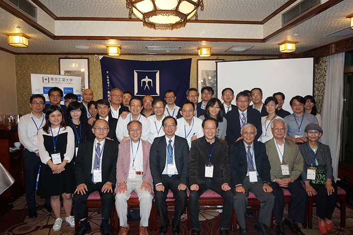 Masu (front row, fourth from right) with Taiwan Tokyo Tech Alumni Association members and Association Chairman Tony C.H. Lin (front row, fifth from right)