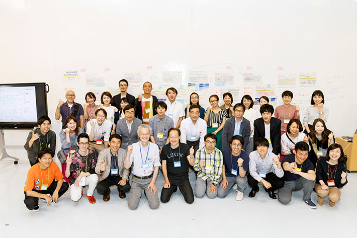 Workshop participants with President Kazuya Masu (front, fifth from left)