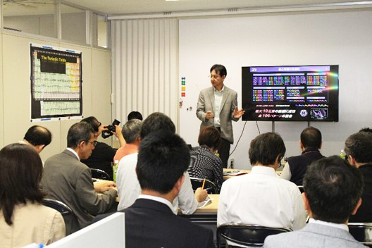 Press seminar