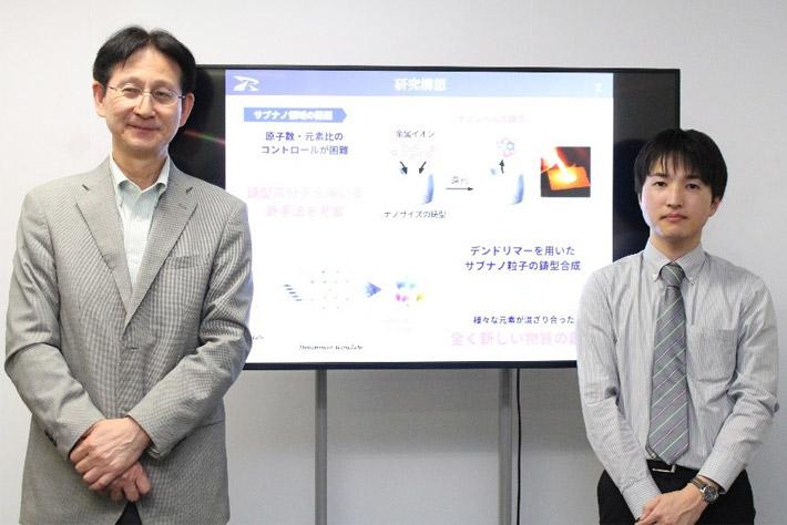 Professor Yamamoto (left) and Assistant Professor Tsukamoto (right) who held the press seminar