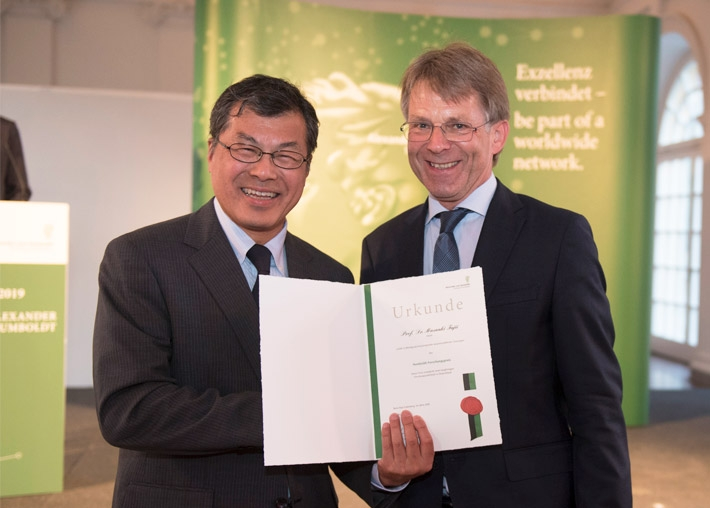 Photo in Awards Ceremony of Humboldt Research Prize. Masaaki Fuji (Left) and Professor Dr. Hans-Christian Pape, President of Alexander von Humboldt Foundation, 27th June, 2019 at Schloss Charlottenburg, Berlin, Germany.