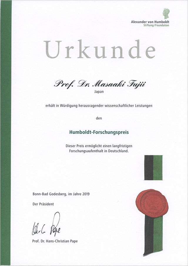 Certification of Humboldt Research Awards