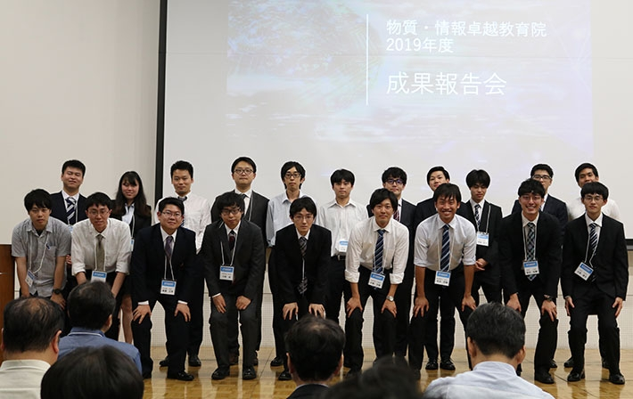 New TAC-MI students enrolled in spring 2019
