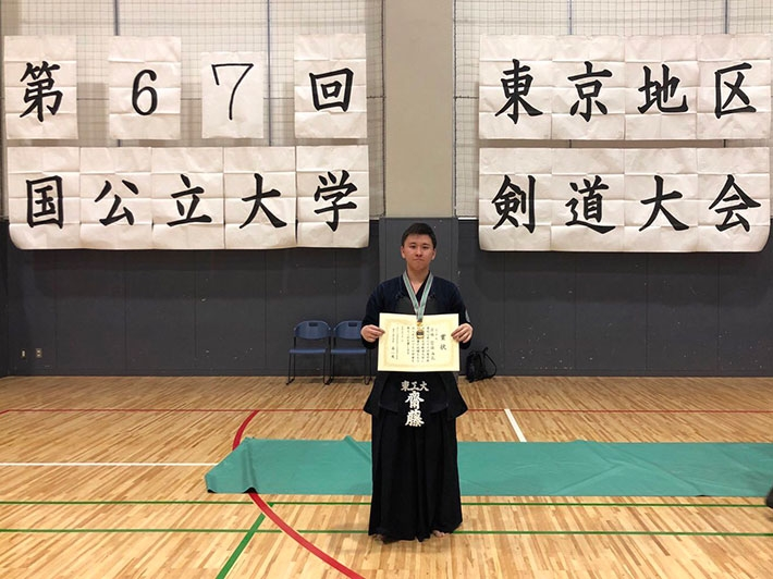 Saito with certificate