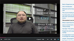 Tokyo Tech launches new Japanese civil law MOOC on edX