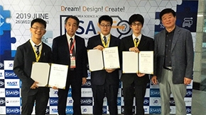 Korea Science Academy Science Fair 2019 commends Tokyo Tech high school students