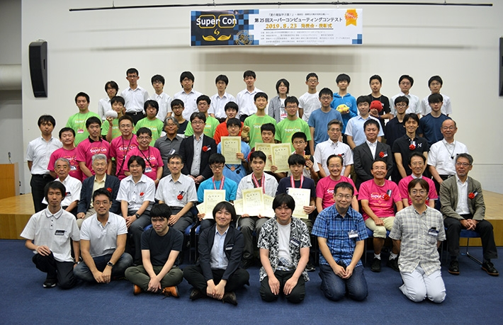 Participants at Tokyo venue, with SuperCon alumni in front row