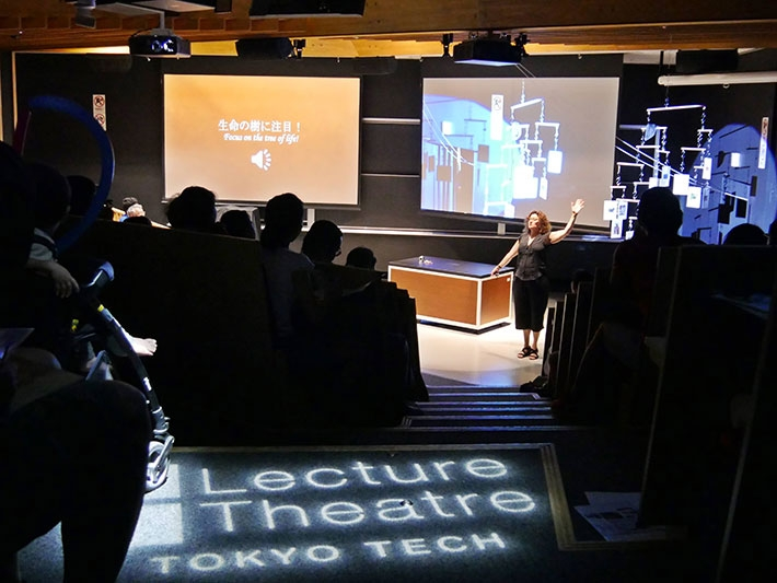 Who Am I? — 2019 Royal Institution Christmas Lectures at Tokyo Tech