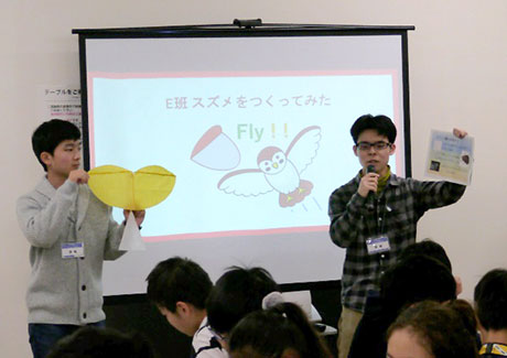Tokyo Tech students presenting their creations