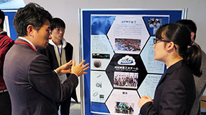 Tokyo Tech hosts 13th Student Support Forum