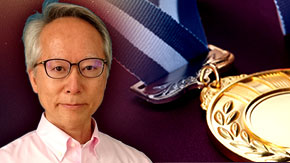 Prof. Naohiro Yoshida named Clair C. Patterson Medalist and Geochemistry Fellow