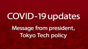 COVID-19: President's message, Tokyo Tech policy, important information to all stakeholders (Apr. 19)