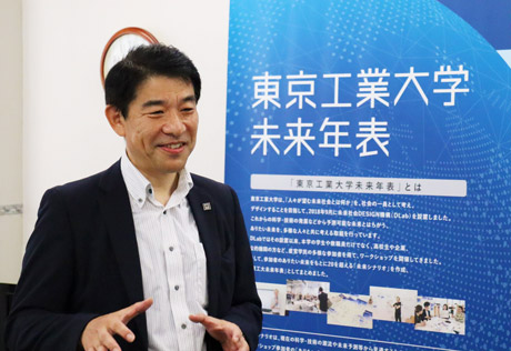 DLab Assoc. Director Ohtake, head of review board