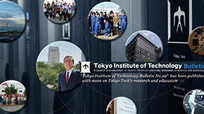 """Tokyo Institute of Technology Bulletin No.29"" has been published"