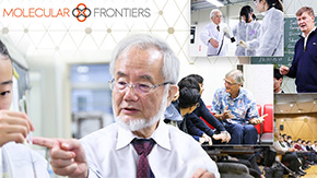 Molecular Frontiers Symposium, Tokyo 2017 —Science for Tomorrow—