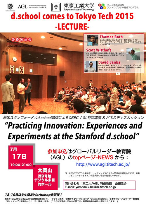 Practicing Innovation : Experiences and Experiments at the Stanford d.school