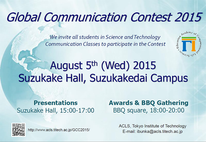 Global Communication Contest 2015