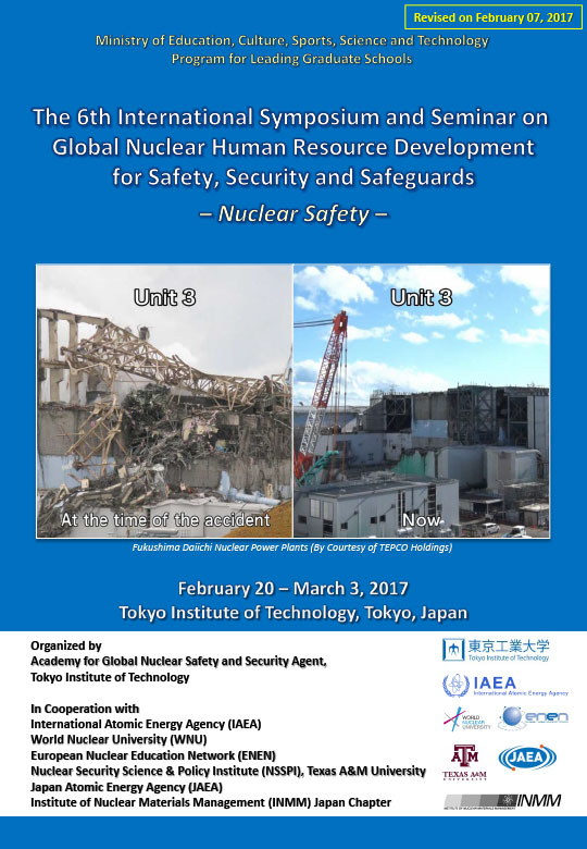 The 6th International Symposium and Seminar on Global Nuclear Human Resource  Development for Safety, Security and Safeguards チラシ