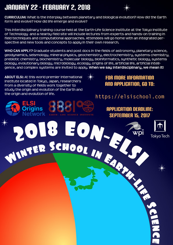 2018 EON-ELSI ウィンタースクール in Earth-Life Science チラシ