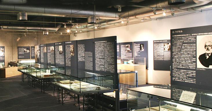 東京工業大学博物館 休館