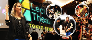 Christmas Lectures at Tokyo Tech