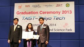 TAIST-Tokyo Tech修了式を開催