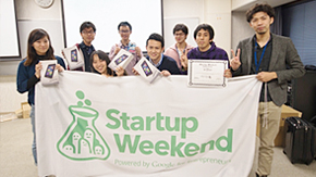 Startup Weekend Tokyo Tech レポート