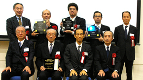 2014年度「蔵前ベンチャー賞」・「蔵前特別賞」授与式・講演会・交流会