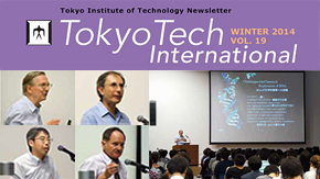 英文ニュースレター「Tokyo Tech International WINTER 2014 Vol. 19」刊行