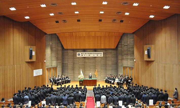 学校 科学 高等 東京 技術 附属 工業 大学