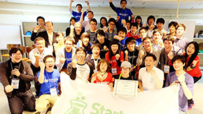 Startup Weekend Tokyo Tech Vol.2 レポート