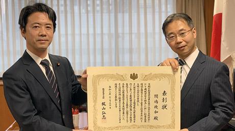 関嶋政和准教授が令和2年度「情報化促進貢献個人等表彰」経済産業大臣賞を受賞