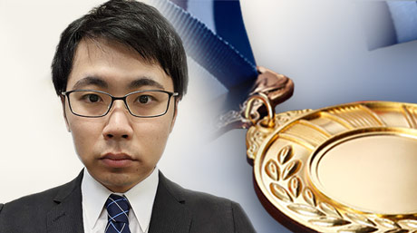 中村誠希助教が第37回井上研究奨励賞を受賞
