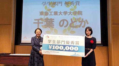 千葉のどかさんが横浜ビジネスグランプリ学生部門で優秀賞受賞