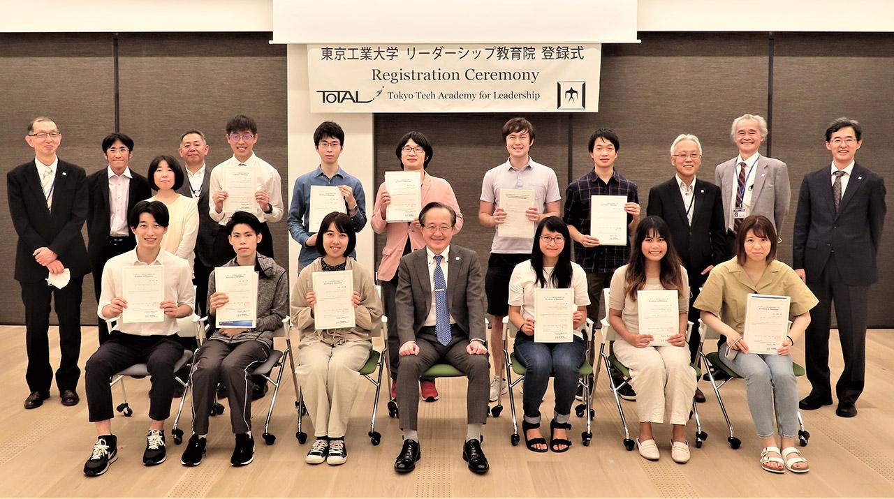 リーダーシップ教育院登録式 第4期(6月登録)生18名を迎えて開催